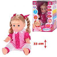 Интерактивная кукла Марічка 1443