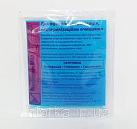Лизоформин 3000 сошетки по 20 мл