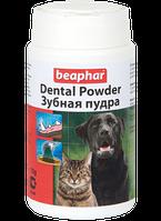 Beaphar Dental Powder зубной порошок для собак и кошек для добавления в пищу 75г (10151)
