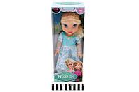 Кукла музыкальная Frozen 1271А