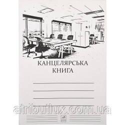 "Книга канцелярская А4 ""Графика"" 48 л., клетка, офсет, скоба"