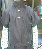 Пиджачек школьный