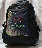 Ранец рюкзак ортопедический EDISON Sport 17-7845-2