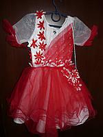 Шикарное красное платье с сумочкой для юной принцессы