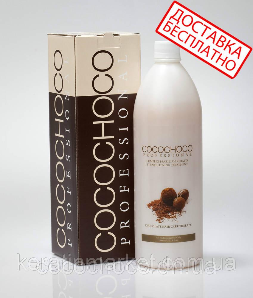 Купить кератин для волос cocochoco