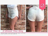 Женские молодежные шорты белые Zara оптом