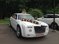 Прокат украшений на авто в красно белых тонах (13), фото 1