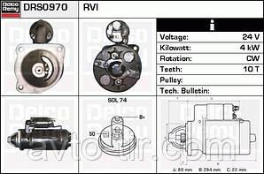 Стартер 24V, 4kw - RVI Midlum, Рено Мидлум, 5010508443