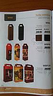Пакеты подарочные для вина WBA
