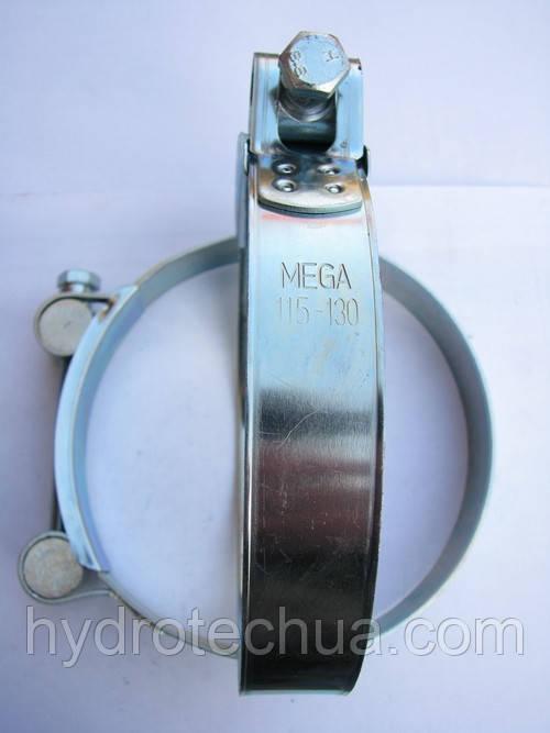 Хомут 115-130 W1 силовой HYDRO TECH стальной оцинкованный