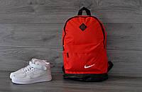 Яркий рюкзак найк,  красный рюкзак Nike