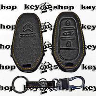 Чехол (кожаный) для смарт ключа Citroen (Ситроен) 3 кнопки