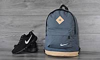 Модный рюкзак найк, рюкзак Nike