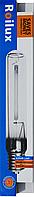 Днат 250 Вт Roilux (Китай)