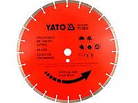 Круг отрезной алмазный по бетону YATO. 350х3,2x10x25,4мм [5]