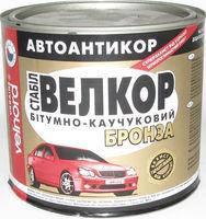 Антикор VELVANA битумно-каучуковая (бронза) 1.8 кг