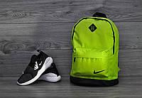Стильный яркий рюкзак найк, рюкзак Nike Light Green