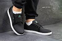 Мужскае кроссовки\кеди  Lacoste код 2704 чорні