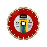 Алмазный диск для резки бетона Baumesser Ziegelstein pro 125T 2.2