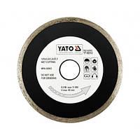 Диск отрезной алмазный для мокрой резки YATO, 125x2,2x5,3x22,2мм