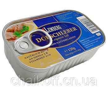 Печень трески Lemberg120 г ( Германия)