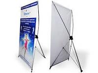 Мобильный стенд X-баннер Standart 80x180 см