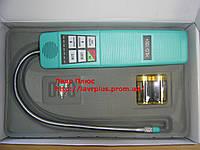 Течеискатель HLD-100 (3 гр/год) Китай, R-22,12,134