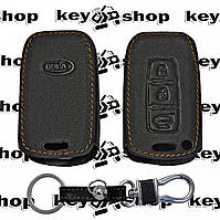 Чехол (кожаный) для смарт ключа KIA (КИА) 3 кнопки