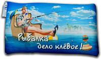Антистрессовая подушка 40х25см 3K Fish «Рыбалка» Рыбалка дело клёвое