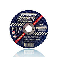 Отрезной диск по металлу для болгарки Титан Абразив 125 x 1.6 x 22 Sprut-A