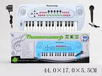 Синтезатор Орган с микрофоном HS3230B
