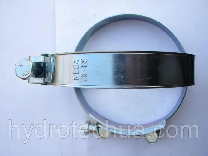 Хомут 131-139 W1 силовой HYDRO TECH стальной оцинкованный