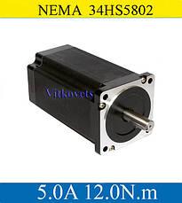 Шаговый двигатель 12N.m 34HS5802 5.0А  NEMA34, фото 2