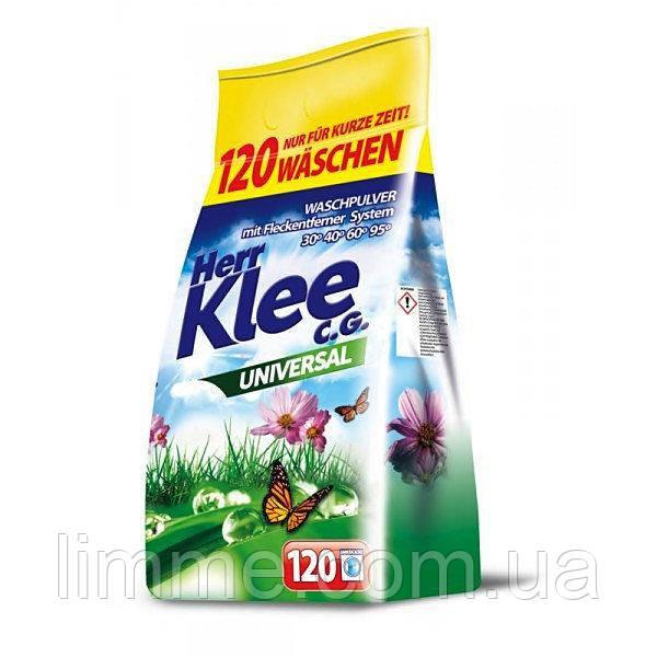 Німецький порошок для прання Herr Klee universal 10 кг.