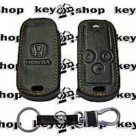 Чехол (кожаный) для выкидного ключа Honda (Хонда) 3 кнопки