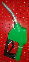 Топливораздаточный автоматический кран 45 л/мин
