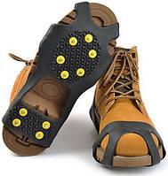 Ледоступы для обуви «10 штифтов» (XL) чёрные р.45-47eur