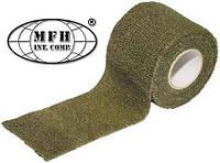 Лента маскировочная самоклеющаяся, тёмно-зелёная 5см 4,5м MFH 28301B