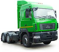 Тягач 2-осный МАЗ 6430С9-520-020