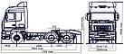 Тягач 2-осный МАЗ 6430С9-520-020, фото 2