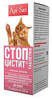 Стоп - цистит для кошек таблетки, Stop-cystitistabulettae