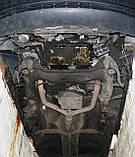 Защита картера двигателя, кпп Audi 100 (C4) 1991-1994, фото 3