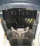 Защита картера двигателя, кпп Audi 100 (C4) 1991-1994, фото 4
