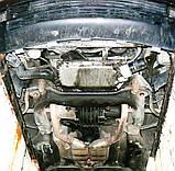 Защита картера двигателя, кпп Audi 100 (C4) 1991-1994, фото 8