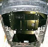 Защита картера двигателя, кпп Audi 100 (C4) 1991-1994, фото 9