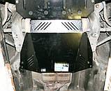 Захист картера двигуна, кпп Audi 100 (C4) 1991-1994, фото 10