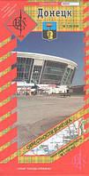 План-схема Донецка 1:30000 и окрестностей 1:100000