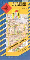 План-схема Луганска 1:25000 и карта автодорог Луганской области 1:250000