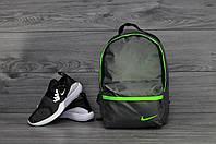 Стильный рюкзак для города найк, рюкзак Nike