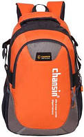 Рюкзак 25л для города Chansin оранжевый
